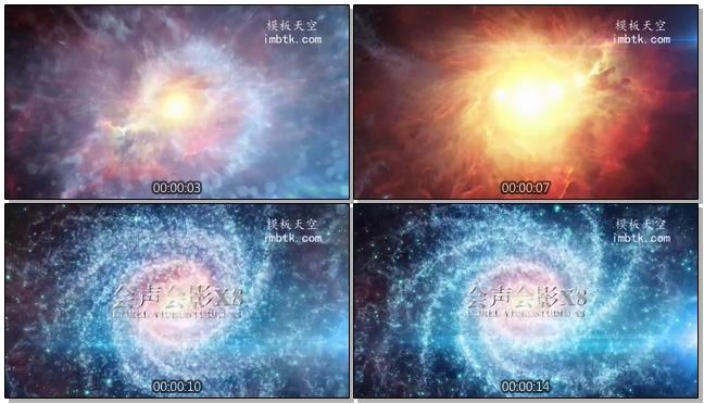 震撼大气的星空粒子旋转企业年会开场会声会影X9模板