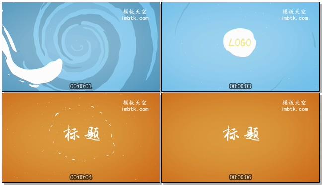 时尚动感的卡通流体效果LOGO宣传片头会声会影X9模板