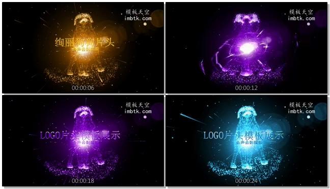 唯美梦幻的星光粒子狗狗宣传片头会声会影X10模板