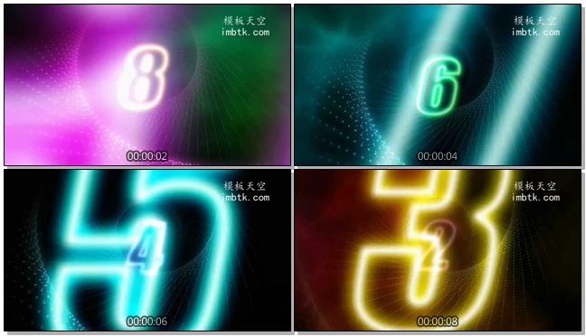 动感炫酷的彩色灯光倒计时晚会开场会声会影X10模板
