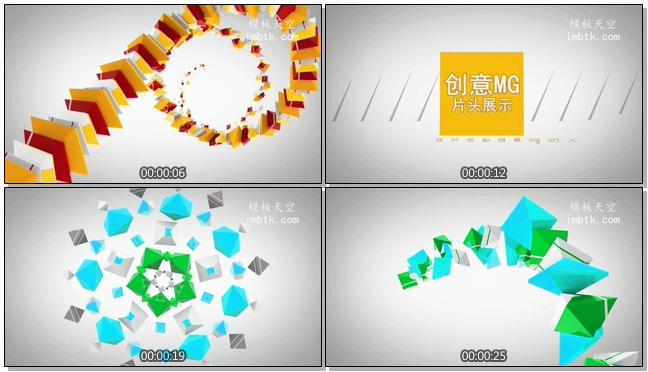 动感震撼的创意MG动画宣传片头会声会影X10模板