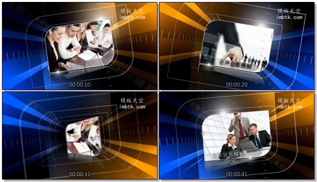 时尚动感的高科技商务宣传会声会影X9模板