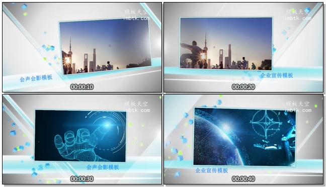 大气简洁的展示宣传视频会声会影x10模板