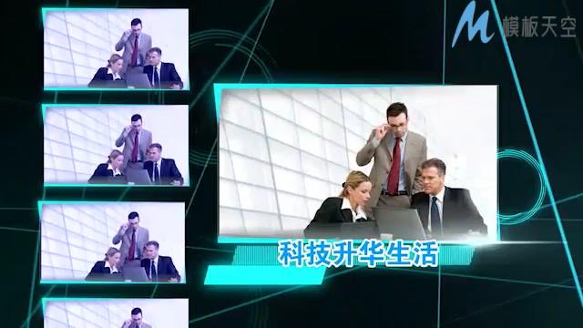 动感的高科技线框企业宣传PR模板