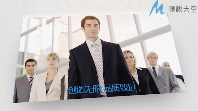 时尚简洁的企业商务宣传片头PR模板