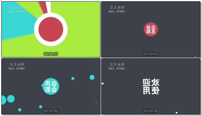 动感时尚的彩色动画图标企业宣传片会声会影x9模板