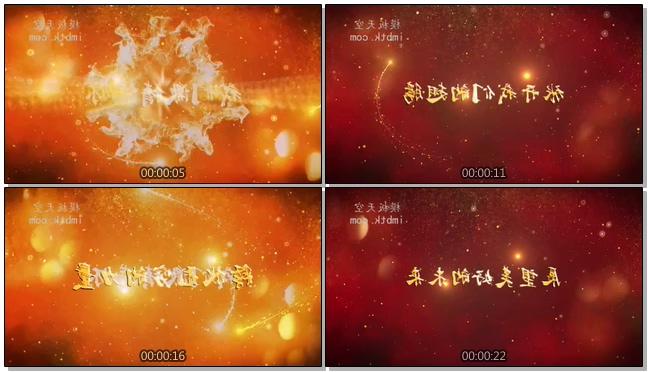 企业宣传片头之红色粒子烟雾片头视频模板
