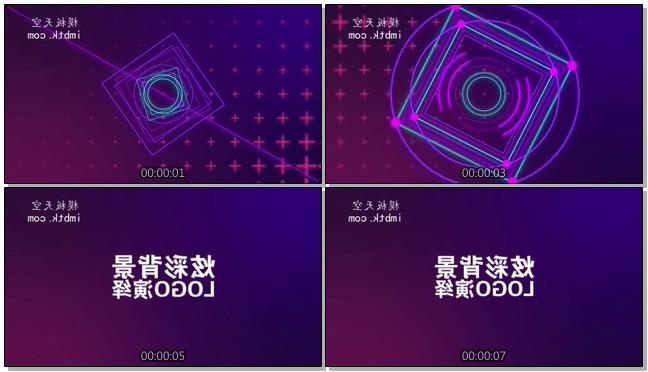 动感绚丽的抖音风格主题宣传会声会影X9模板