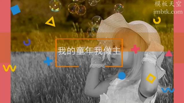 儿童活泼影集电子相册视频模板