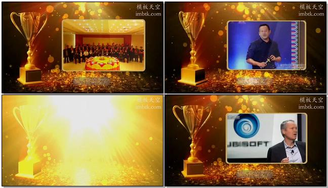 年会颁奖视频之金黄色大气素材模板