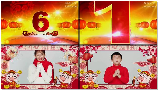 2019猪年新年祝福视频拜年喜庆倒计时素材