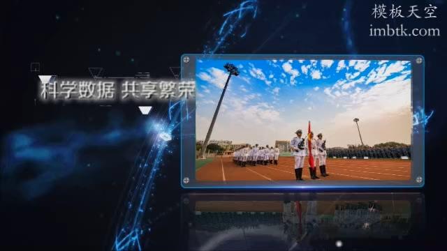 公安宣传片之民生军事科技会声会影模板