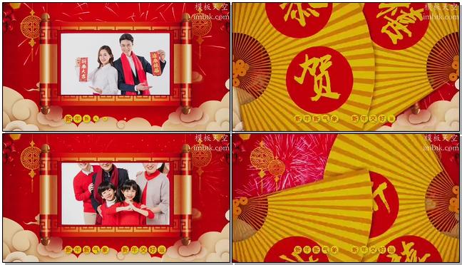 金猪贺岁2019新年祝福春节拜年视频模板