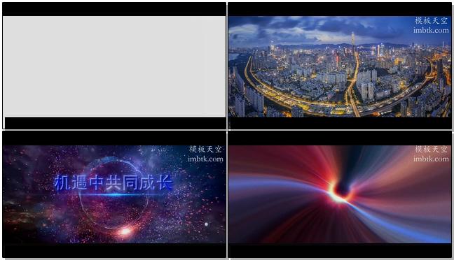 大气震撼快节奏音效宣传片头视频模板