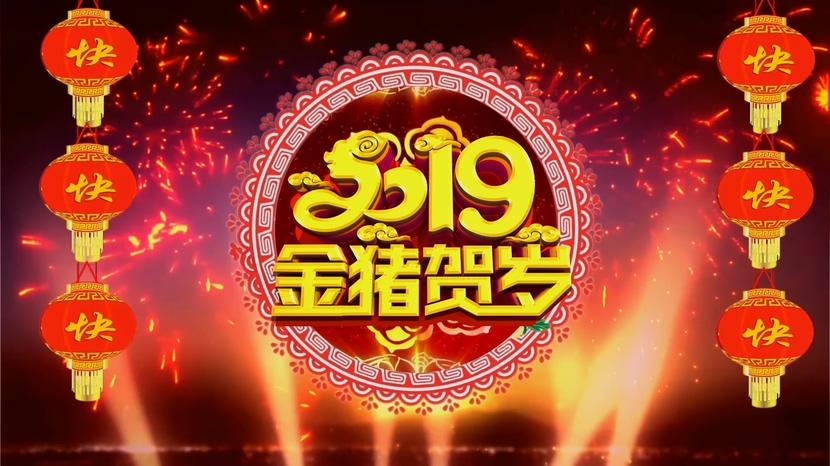 2019金猪贺岁喜庆灯笼鞭炮视频素材