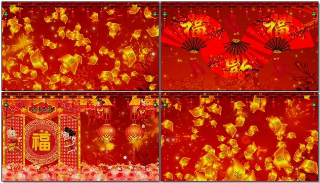 中国红元宝扇子鞭炮红灯笼led背景视频