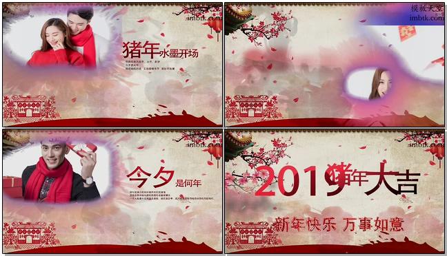 中国风2019猪年春节拜年祝福水墨片头视频模板