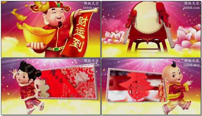 2019猪年春节新年祝福拜年视频模版