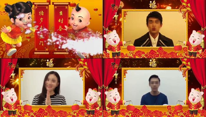 喜庆2019猪年拜年祝福视频会声会影模板