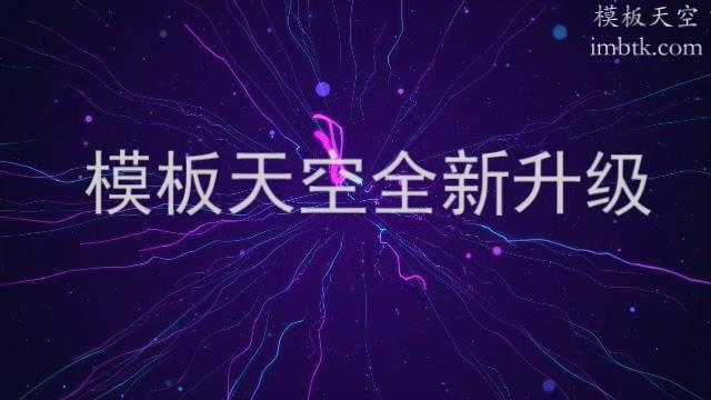 简洁的宣传片头紫色MG动画视频模板