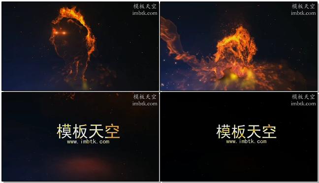 霸气片头视频之全身火焰燃烧的狮子