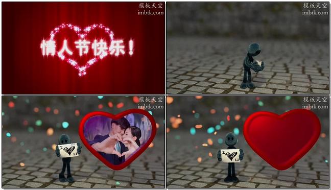 情人节爱情片头开场视频模板