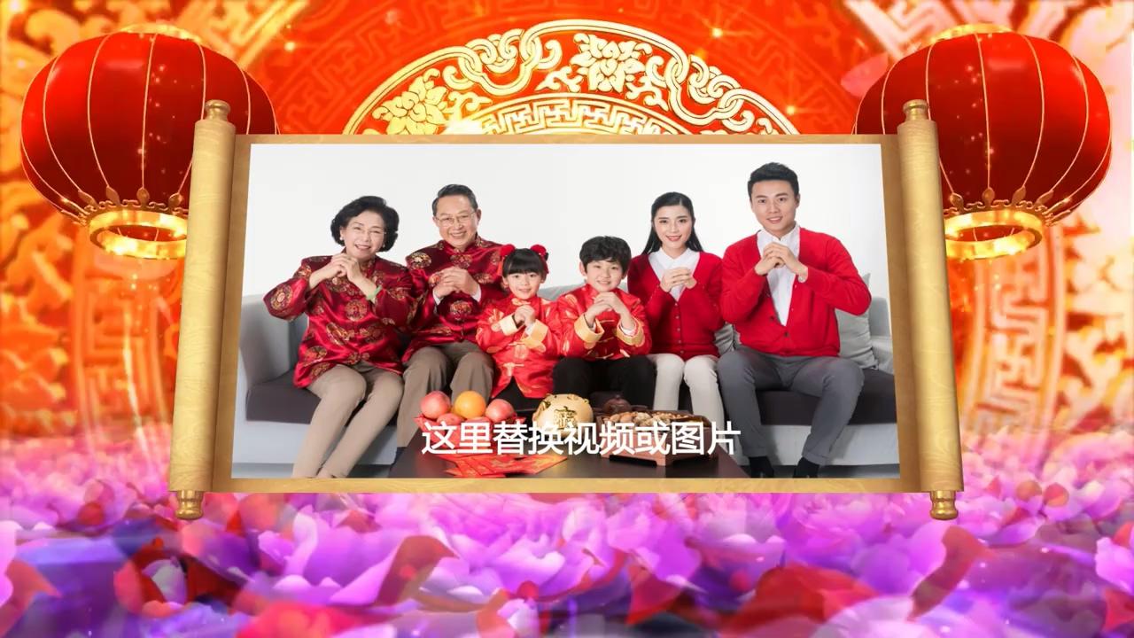 春节企业拜年视频家庭2019新春祝福AE模板
