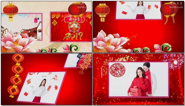 2019喜庆猪年大吉视频拜年模板