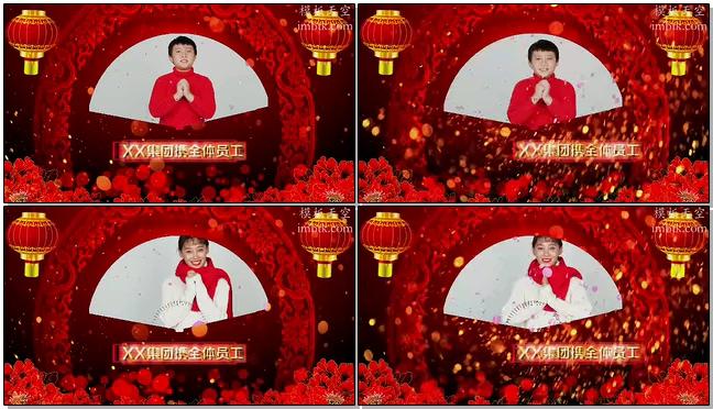 企业集团公司春节给客户拜年视频模板