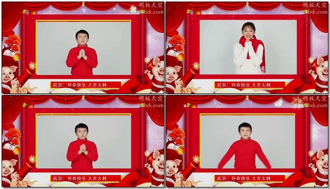 2019猪年新春佳节拜年大吉大利视频模板