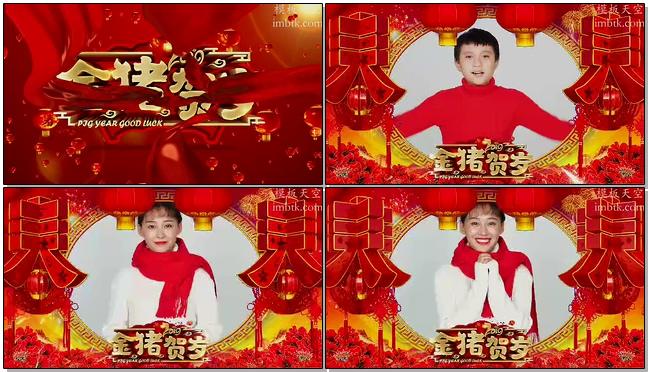 金猪贺岁2019春节联欢晚会开场拜年视频模板