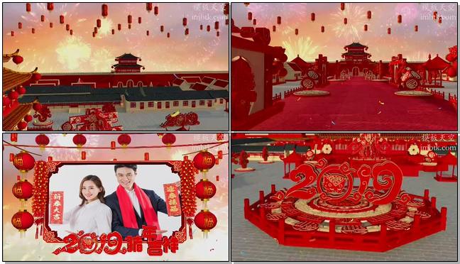 新年喜庆春节家庭视频相册开场片头视频模板
