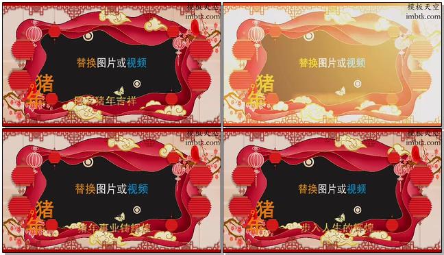 新年红色剪纸中国风拜年视频会声会影模板