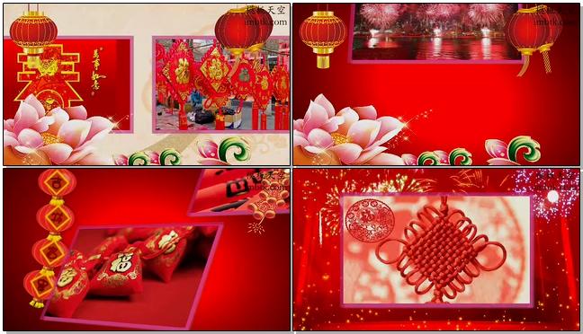 喜庆节日新年快乐拜年片头视频模板