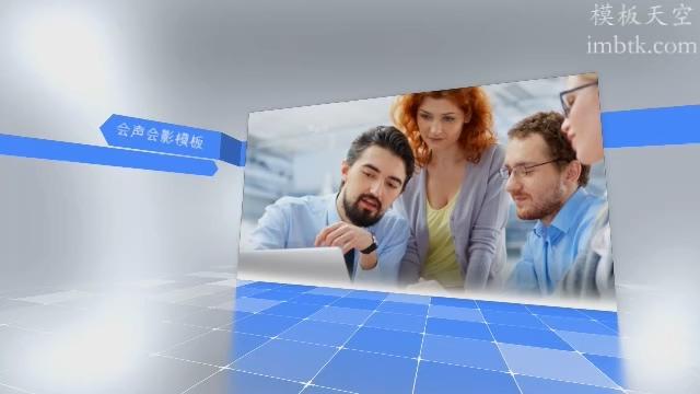 简洁的企业商务宣传展示模板
