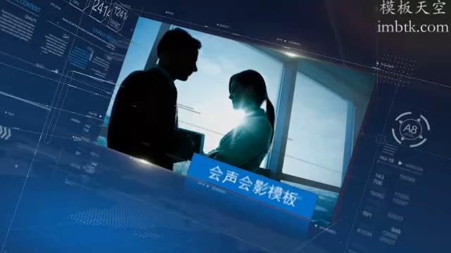 蓝色科技企业商务高清宣传片头模板