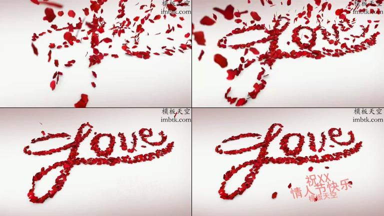 Love浪漫情人节爱情表白视频模板