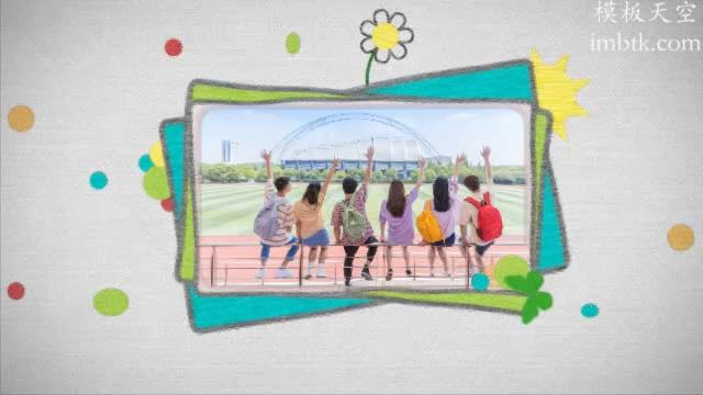 快乐儿童电子相册小学幼儿园视频模板