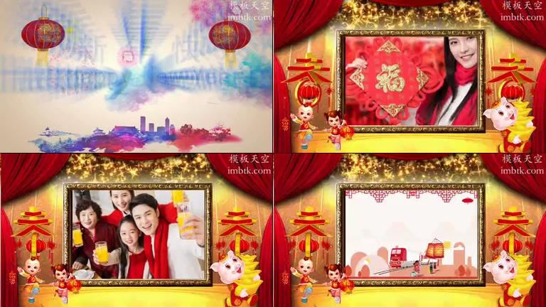 中国风2019金猪祝福视频新年快乐