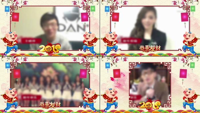 2019猪年春节企业拜年视频中国风新年祝福