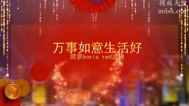 唯美金色粒子庆祝庆典拜年视频模板