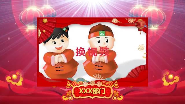 2019春节回家过年集团公司部门祝福拜年视频PR模板