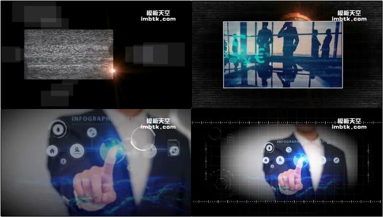 科技科幻企业宣传片头视频模板