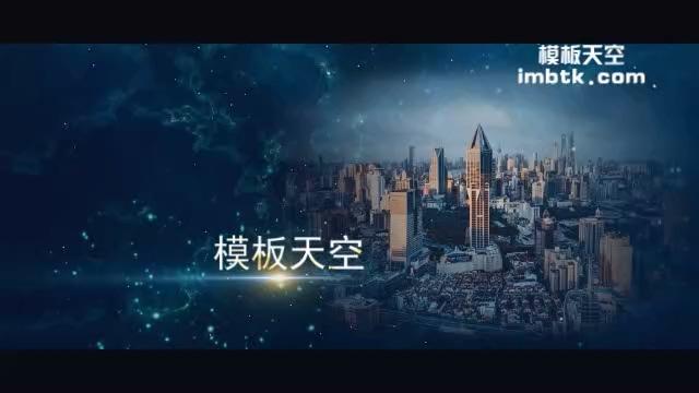 蓝色星空企业宣传晚会模板