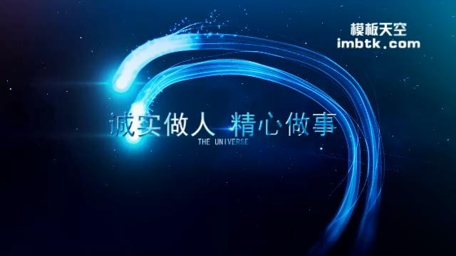 蓝色科技晚会迎战2020宣传片头视频模板