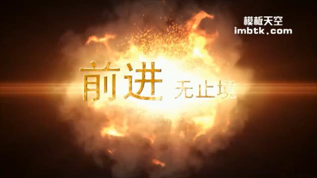 火焰凤凰冲天超级震撼的开场片头视频模板