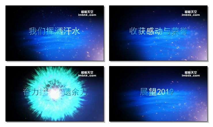 蓝色科技粒子爆炸特效片头视频