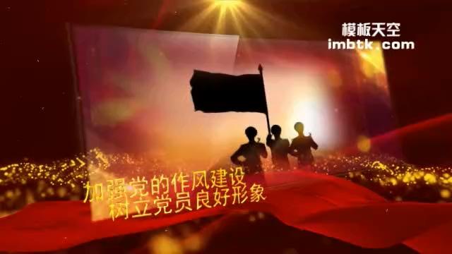 党政军事宣传介绍视频
