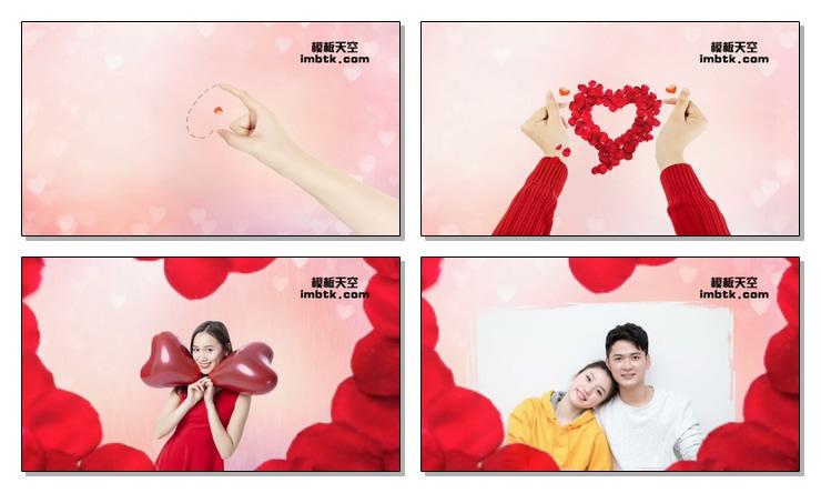 情人节表白浪漫视频会声会影模板