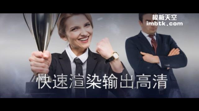乌云闪电预告片企业宣传会声会影模板